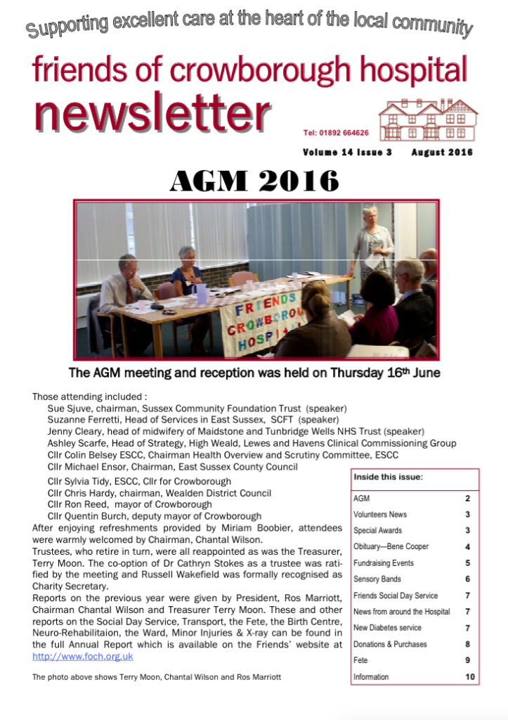 News 2016-08